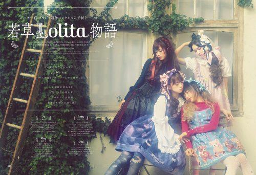 ロリータ雑誌史上初の日本中国同時発刊 Le Panierるぱにえ5月