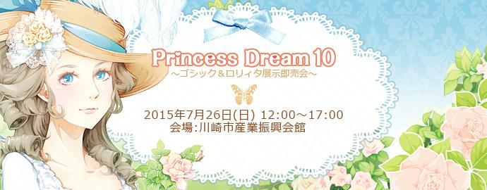 pd10-banner (2)