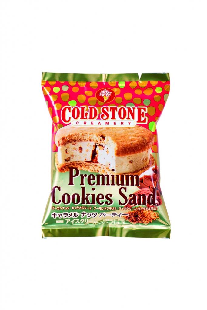 cookies_sand_package